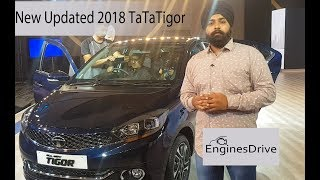 New Updated 2018 Tata Tigor Overview Review | In Hindi | Spec &Price