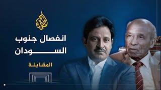 المقابلة- منصور خالد: قصة الدخول والخروج من وزارة الخارجية (ح2)