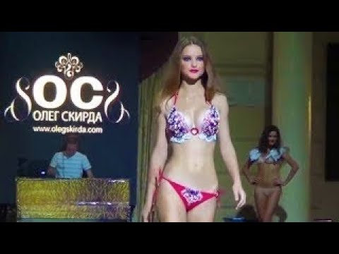Lingerie Fashion Week Spring Summer 2016 Collections New York Runway Fashion Week Part 2