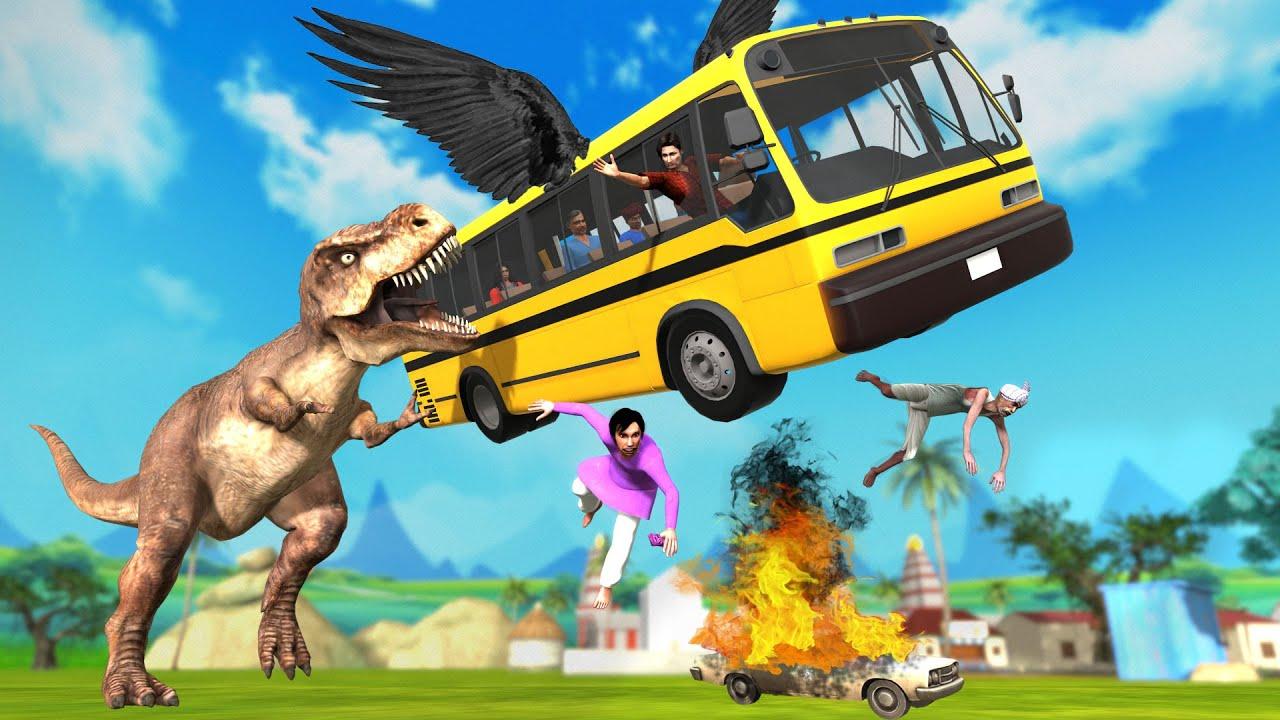 स्कूल बस डायनासोर Dinosaur School Bus Hindi Kahaniya New Kahani हिंदी कहानियां Hindi Kahaniyan Story