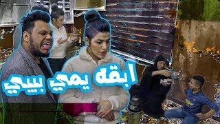 الحجيه من تفسد حفيدهه اقوى قصف جبهات بووووم   #ولايةبطيخ #تحشيش #الموسم_الرابع