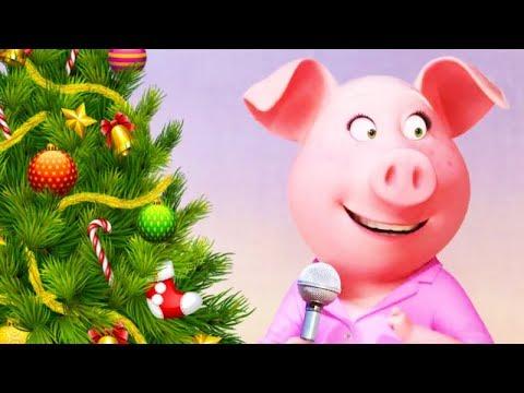Веселое музыкальное поздравление с Новым Годом от свинки. Год Свиньи по китайскому календарю. - Смотри ютуб