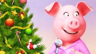 Веселое музыкальное поздравление с Новым Годом от свинки. Год Свиньи по китайскому календарю.