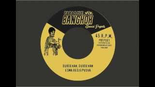 PARADISE BANGKOK SPECIAL PROJECTS [QUEEN OF THE GYPSIES ESMA REDZEPOVA] 45 LIMITED REISSUE [PBSP001]