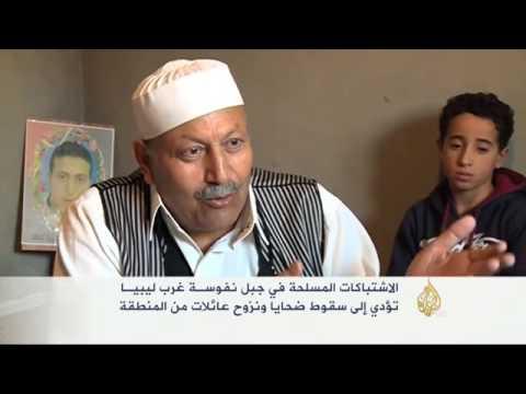 ضحايا الاشتباكات المسلحة بجبل نفوسة غرب ليبيا