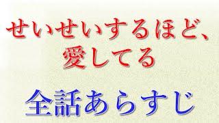 ドラマ・映画を見逃した方はコチラ】⇒http://goo.gl/dD6vgO 武井咲主演...