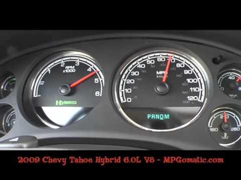 2009 Chevy Tahoe Hybrid 0-60 MPH