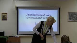 Урок музыка, Лукина Н.А., 2017