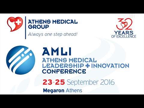 Τελετή έναρξης Athens Medical Leadership and Innovation Conf