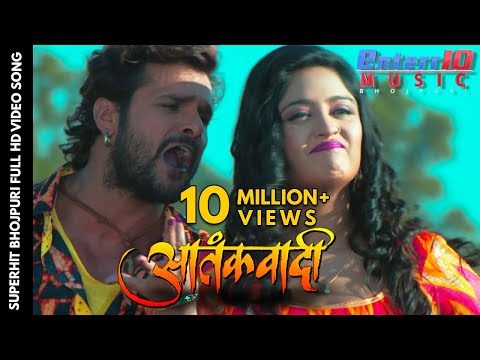 Bullet Par Baitha - Full Song - Aatankwadi - Khesari Lal & Subhi Sharma - Hit Bhojpuri Song 2017