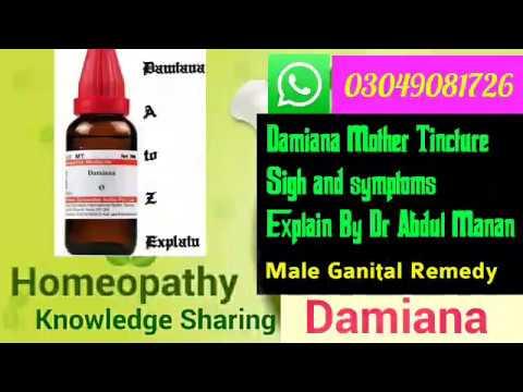 Damiana Mother Tincture | Homeopathic medicine Damiana Explain !!