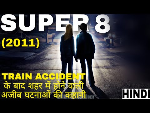 Super 8 2011 Movie Explain In Hindi Explained In Hindi