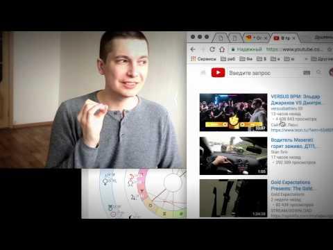 Гороскоп на июль 2017 - ДЕВА -