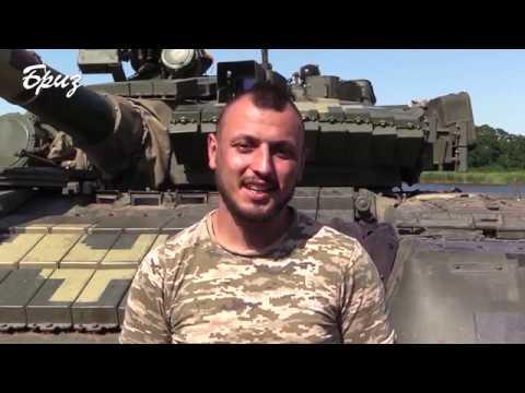Телерадіостудія Бриз МО України: Навчання танкових підрозділів. ООС.