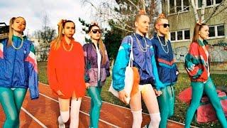 Бешеная одежда 90-х: вспомнить все! /  Rabid clothing 90s: remember everything!