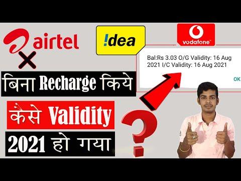 Validity Extended - Airtel Idea Vodafone New Rules | बिना Recharge किये Validity कैसे बढ़ा ?[The 117]