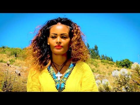 Amanuel Gizaw – Fikir New Gojam | ፍቅር ነው ጎጃም – New Ethiopian Music 2019 (Official Video)