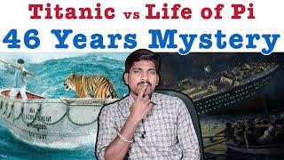 நடுக்கடலில் எப்படி இந்த மர்மம் | Titanic vs Life of PI True History | மர்ம புத்தகங்கள் | TP | Vicky