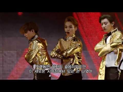 Exo-History live