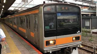 JR中央線209系81編成【中央特快運用】が発車するシーン!(2020.9.29)