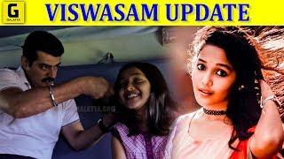 Ajith's Viswasam Brings In Yennai Arindhaal Girl On Board    Anikha   Nayanthara   Siruthai Siva