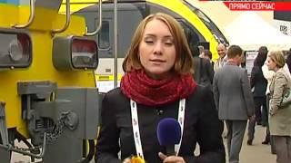 В Щербинке открылась железнодорожная выставка