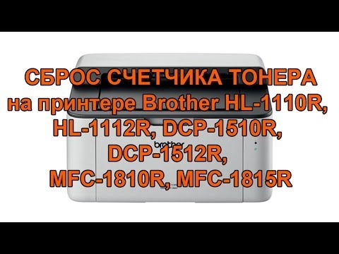 kartridzh-brother-dcp-7070dw