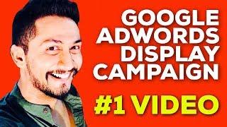 كيفية إنشاء حملة على الشبكة الإعلانية في Google Adwords (أحدث فيديو) 2017
