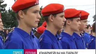 Город. 18/05/2018. GuberniaTV