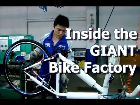 Where Are GIANT Bikes Made? Inside The Taiwan Factory 巨大 捷安特