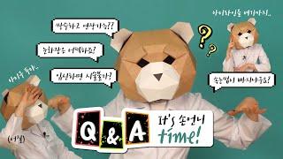[속눈썹연장 Q&A Time] 속눈썹 연장 배우…