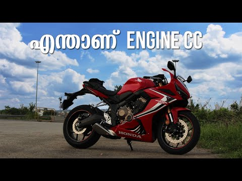 What is CC ? In Single and Multi-cylinder Motorcycles