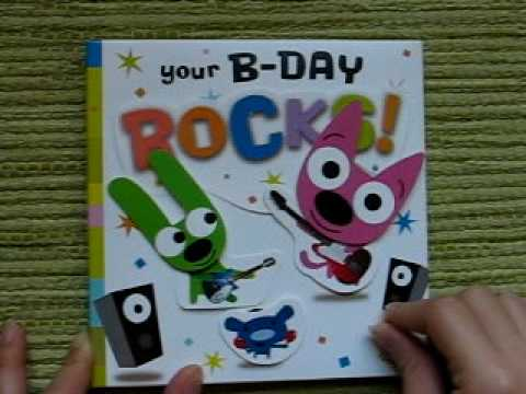 Hallmark Sound Music Voice Movement Birthday Card Rock N Roll