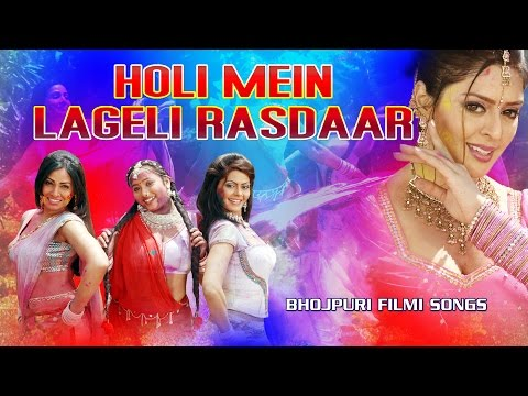 HOLI MEIN LAGELI RASDAAR - Bhojpuri Films Holi Songs Video Jukebox