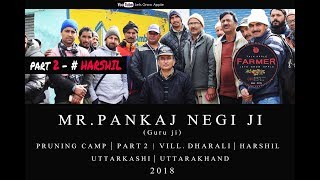 2018 | Mr. Pankaj Negi ji | Pruning Camp| Part - 2 | Harshil | Uttrakhand