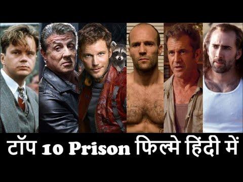 Top 10 Prison Hollywood Movies In Hindi   Escape   Break