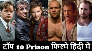 Top 10 Prison Hollywood Movies In Hindi Dubbed   Escape   Break