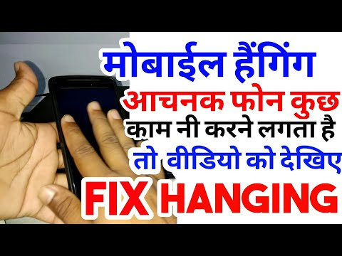 Mobile Hanging Solution || Hanging Slow Working Permanently 100% Fix Guaranty  || Without Computer