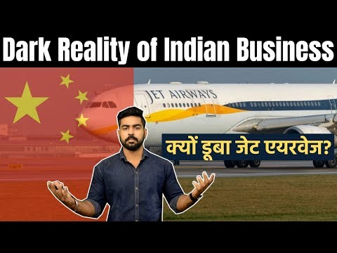 Jet Airways Crisis in Hindi | Dark Reality of Business | Praveen Dilliwala thumbnail