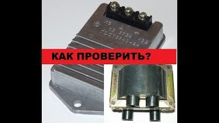 Проверка катушки ГАЗ ОКА и коммутатора ГАЗ УАЗ