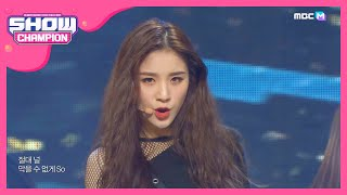 [Show Champion] 이달의 소녀 - So What (LOONA - So What) l EP.342