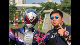 台灣假面騎士團-雙11大集合 KamenRider Cosplay Taiwan