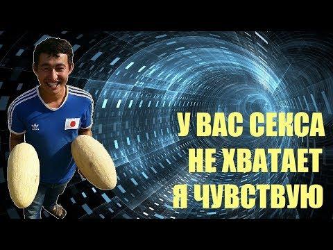 Таджик маркетолог   Мошенники   Развод по телефону
