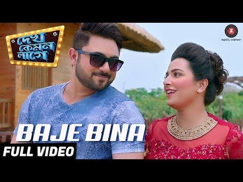 Baje Bina - Dekh Kemon Lage   Soham & Subhashree Ganguly
