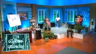 ITN Television Iskole - (2020-04-10)   ITN Thumbnail