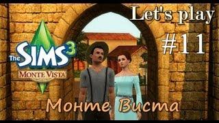 LP / Давай играть The Sims 3 Monte Vista #11 Куда все убежали?