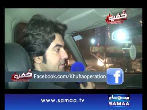 Khufia Operation, Chemical smugglers per chappa, Dec 01, 2013