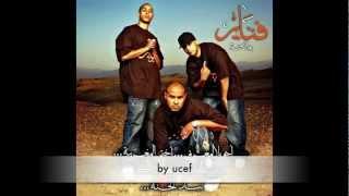 fnaire - Yed El Henna instrumental