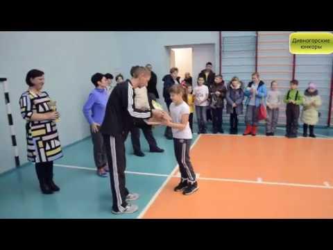 Соревнования по ОФП среди школ Дивногорска