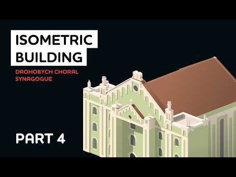 3D Isometric Building Tutorial In Adobe Illustrator. Synagogue. Colors and Shadows. Part 4 thumbnail